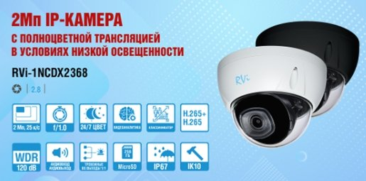 RVi-1NCDX2368-banner.jpg