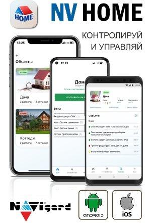 nv_home.jpg