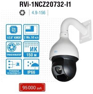 RVi-1NCZ20732-I1.jpg