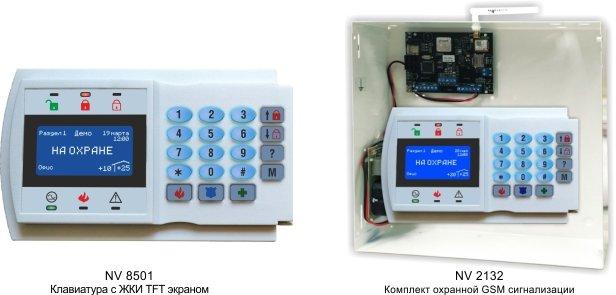 NV 8501.jpg