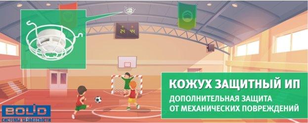 Kozhuh zashchitnij - banner.jpg